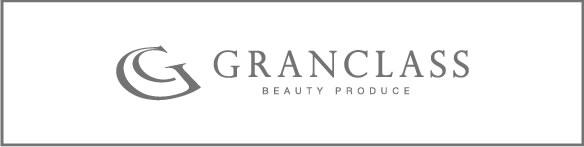 GRANCLASS(グランクラス)