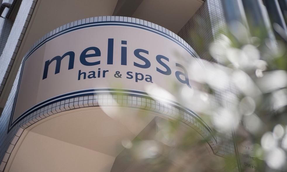 melissa hair&spa ×美髪クリニック®