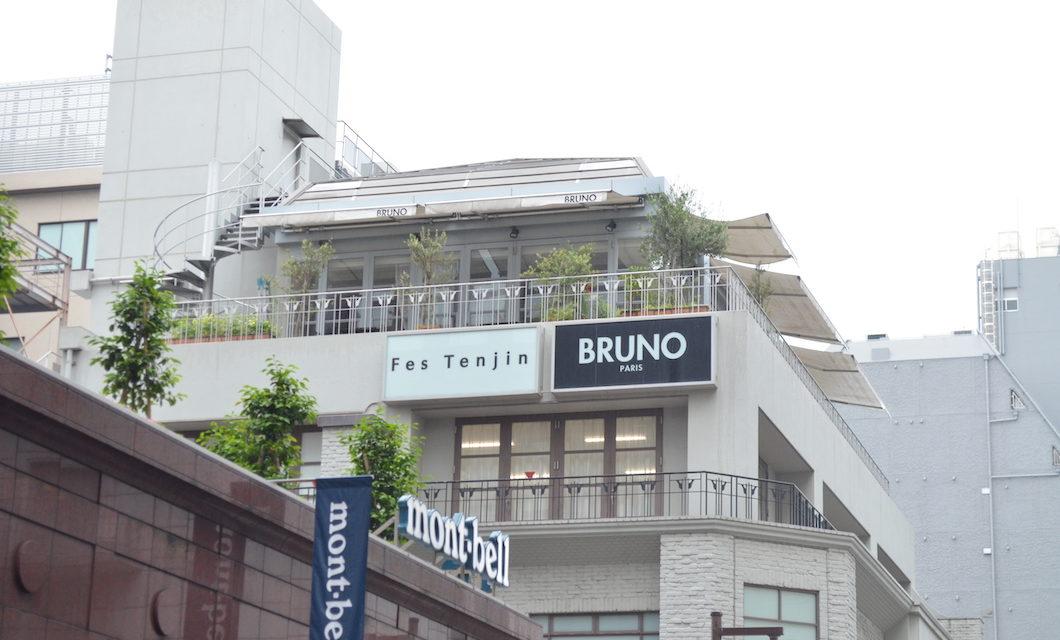 ブルーノ福岡美髪クリニック店舗
